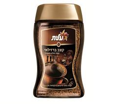 קפה נמס קצב ברזילאי 200 גרם, עלית
